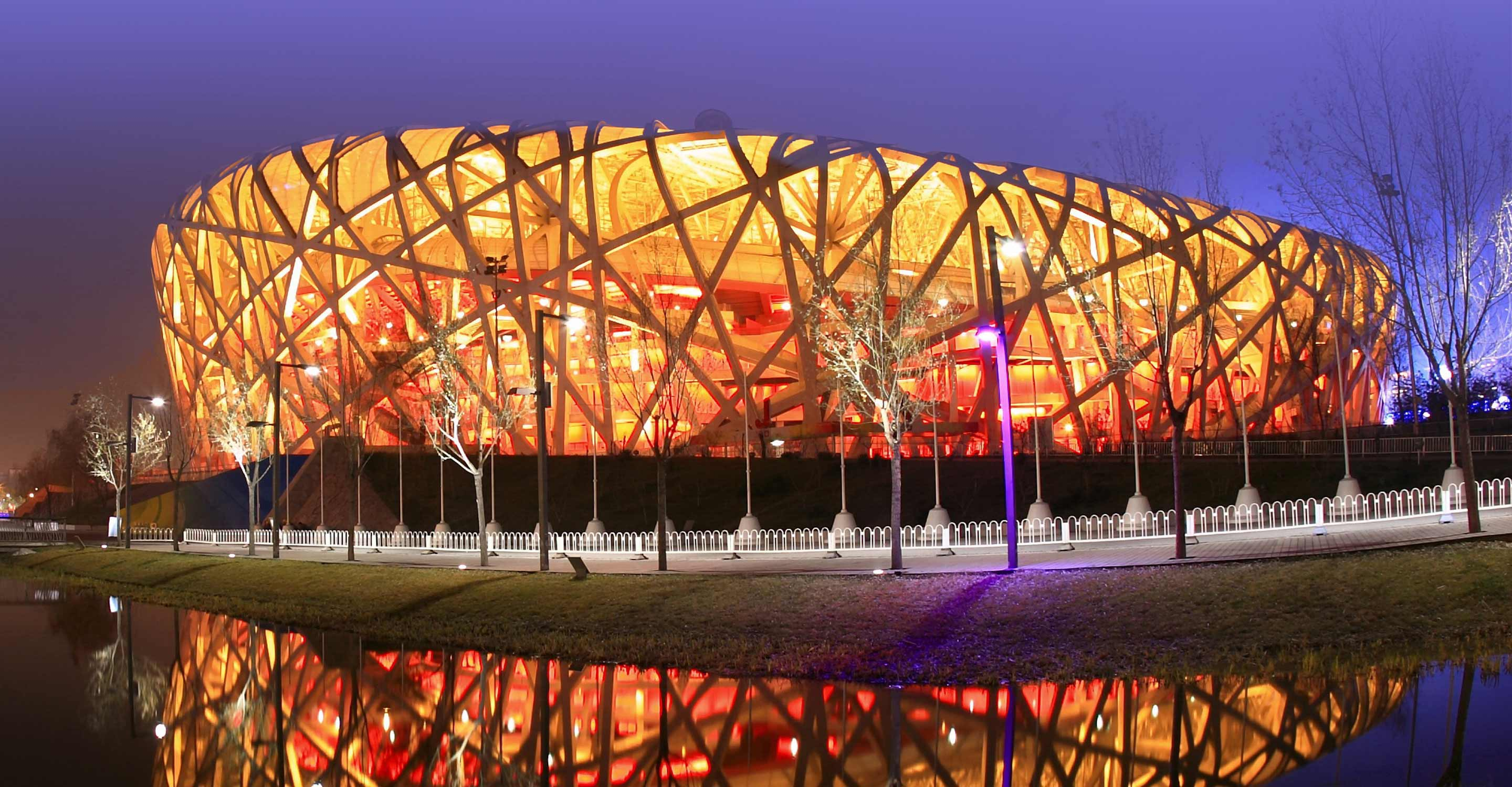 Photo of Beijing Olympic Center